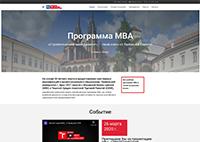 mba-czech - учебный стратегический менеджмент