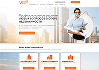 VEL-R - услуги с недвижимостью