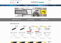 Мир Ванн - продажа сантехники