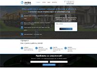 Аква сервис - Бурение скважин