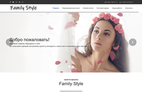 Family Style - сайт с парикмахерскими услугами