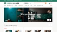 Keram-houzz - магазина с напольными и стеновыми покрытиями.